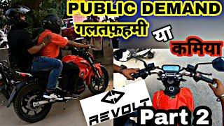 Revolt RV 400 Electric bike Part 2 | सभी जवाब on Public Demand by ENGINEER SINGH