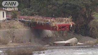 福島 台風19号で橋崩落 11世帯が孤立し断水続く(19/10/25)