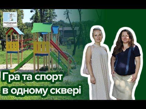 ЖК 'Рівненська Брама' щоденник будівництваиз YouTube · Длительность: 2 мин13 с