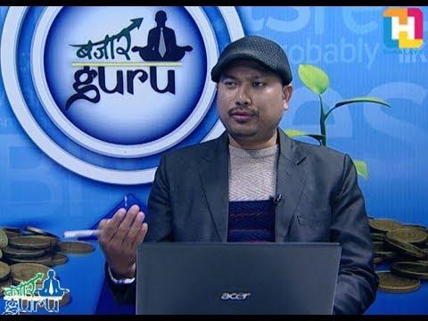 Bazaar Guru with Sunil Shrestha(Technical Analyst)