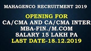 Mahagenco Recruitment 2019 I MAHARASHTRA STATE POWER GENERATION COMPANY LTD I CA/CMA