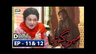 Meri Guriya Episode 11 & 12 - 8th August 2018 - ARY Digital Drama