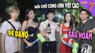 Linh Việt Cao Gạ IDOL Hot TikTok Chơi Nối Chữ và Sự Trả Đũa của em Gái Xinh I P7 I Nhanh Như Chớp