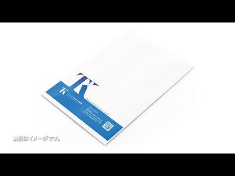 封筒の作成はお任せください | 封筒デザインの制作外注・依頼