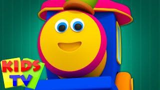 Детские стишки и дошкольные видео для детей | Песня и видео | Музыка для детей