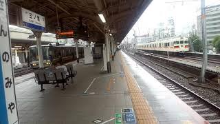 JR東海道本線・三ノ宮駅を通過するGV-E400系5両