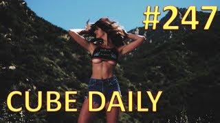 CUBE DAILY #247 - Лучшие приколы и кубы за день! Лучшая подборка за июнь!