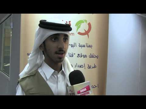 QNA Young Journalist publish their own newspaper