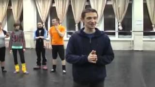 Режиссура танца