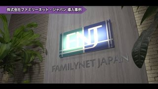 ネット ジャパン ファミリー
