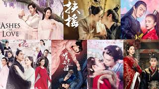 Chinese Historical Drama OST Compilation; 2018/ 2019 Playlist