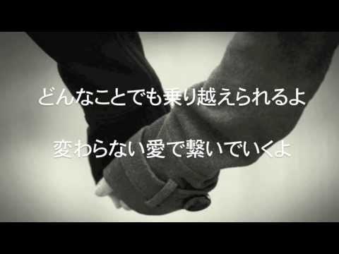 泣ける歌「Dear」Piano Ver. / 西野カナ / フル 歌詞付き / 遠距離恋愛 ソング / Kana Nishino