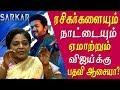 tamilisai on sarkar vijay is cheating his fans & the country sarkar latest news in tamil tamil news