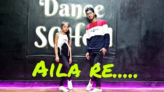 Aila re l Dance choreography l B boy vishal