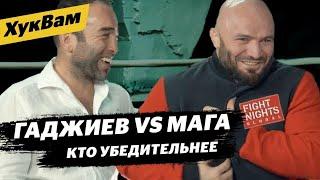 Исмаилов vs Гаджиев: почему бой с Минеевым КРУЧЕ, чем с Емельяненко | ХукВам