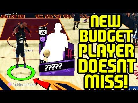 100K SQUAD #2! NEW BUDGET PLAYER DOESNT MISS! NBA 2K17 MYTEAM ONLINE GAMEPLAY