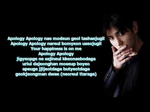 TVXQ MAX (CHANGMIN) - APOLOGY LYRICS