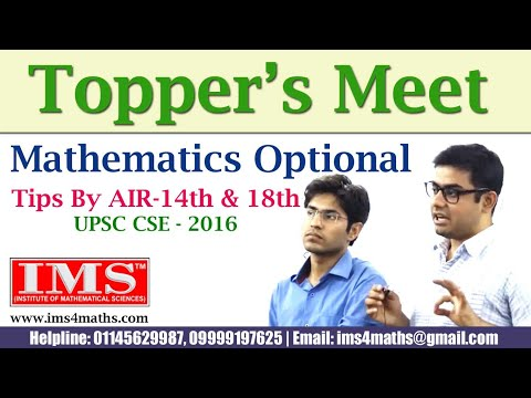 Topper's Meet: AIR-14 & AIR-18 in CSE-2016 with Mathematics Optional by K.Venkanna