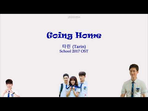 [HAN/ROM/ENG] Tarin - Going Home [School2017 OST] [Lyrics]