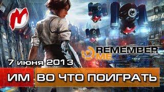 Во что поиграть на этой неделе? - 7 июня 2013 (Remember Me, Marvel Heroes, Gunpoint)