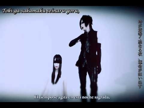 [SUB] DIAURA - Beautiful Creature PV (Español)