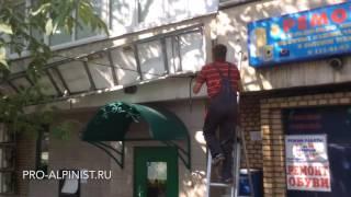 Демонтаж рекламной конструкции 80LVL(, 2016-06-29T03:48:32.000Z)