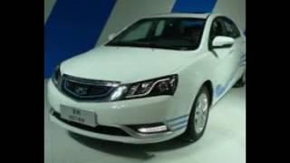 Geely new car 2016