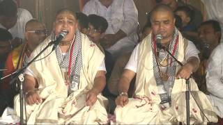 Chitra Vichitra Ji Maharaj Bhajan - Shree Radha Radha