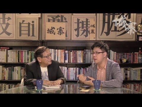 晶片戰爭 Achilles Heel---中國基礎科研盲點 - 12/07/18 「彌敦道政交所」2/2