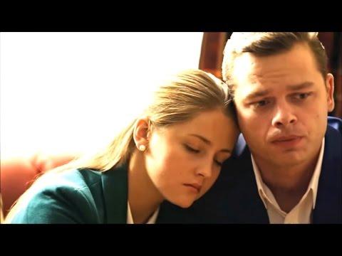 Молодёжка.Измена.Яна и Кирилл.Полина и Андрей.