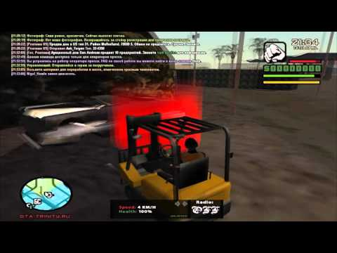 Trinity RP - РП сервер от создателей Trinity RPG