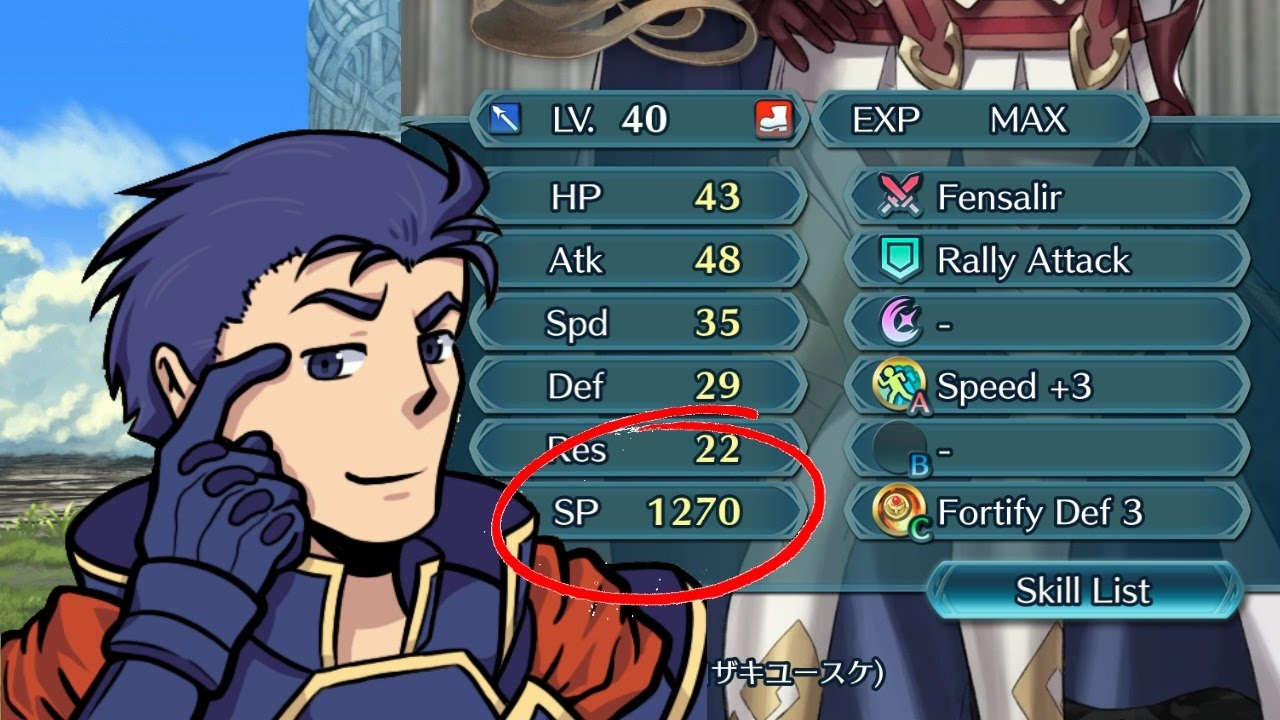 how to get sp in fire emblem heroes