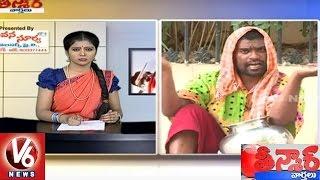 Bithiri Sathi On Water Scarcity   Satirical Funny Conversation With Savitri   Teenmaar News