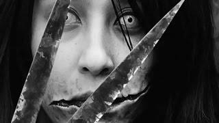 Женщина с разрезанным ртом / Кучисакэ-Онна