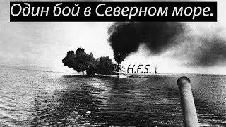 4.История одного корабля HMS
