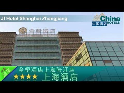 JI Hotel Shanghai Zhangjiang - Shanghai Hotels, China