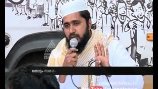 Idukki Kattappana Kerala Local Body Election 24/10/15