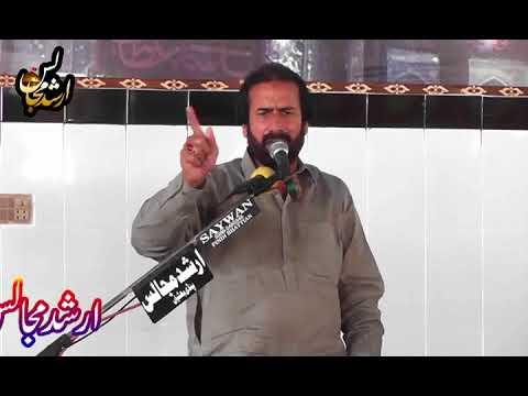 zakir mazhar abbas bukhari 17 april 2018  Darbar Panj Peer Pindi Bhattian