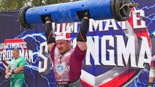 Командный Чемпионат Европы по силовому экстриму 2017 | European Team Strongman Championship