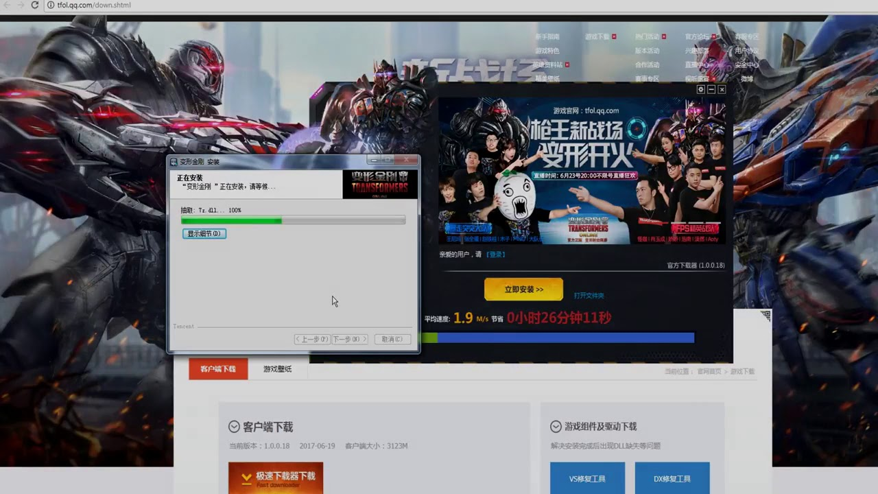 Guide Register Download And Install Transformers Online Vs Qq Game 2017 2018 Youtube