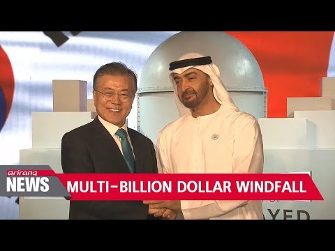 S. Korea's presidential Blue House says Abu Dhabi Crown Prince granted US$25 bil. worth energy