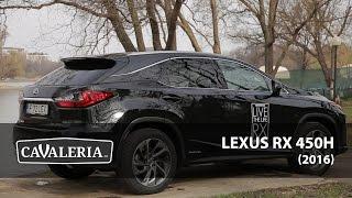 Lexus RX450h (2016) - Cavaleria.ro