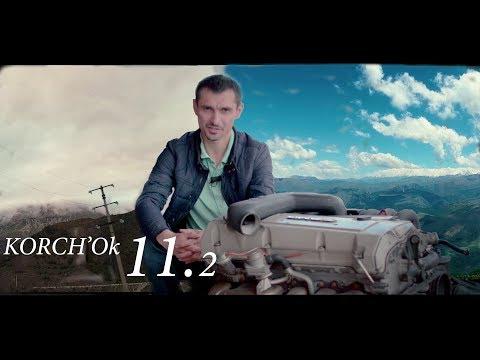 Что такое Дагестан. Мотор AMG 3.6 для мерседес 190 korch'ok 11 часть 2