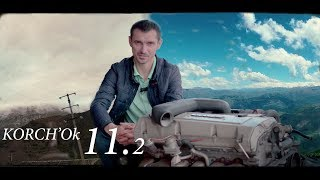 Что такое Дагестан  Мотор AMG 3 6 для мерседес 190 korch'ok 11 часть 2