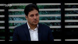 بامداد خوش - سرخط - صحبت های کبیر حقمل در مورد وضعیت معارف در افغانستان