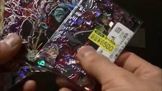 【SDBH】衝動買い25000円分◆600円ガチャ20回+あのカードを安値で+1500円オリパUR確定◆SUPER DRAGONBALL HEROES◆
