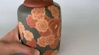 人間国宝 五代・伊藤赤水 無名異焼 練上花紋香炉(桐箱)