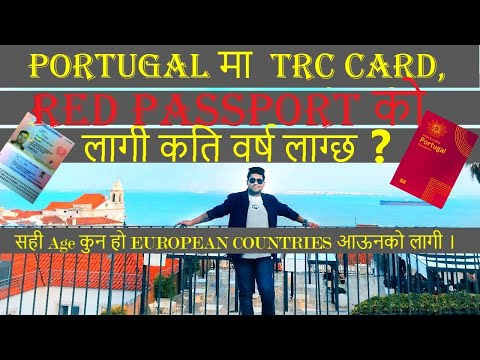 How Many Years Does It Take For A TRC Card And RED PASSPORT In Portugal / Right Age For Europe 2020