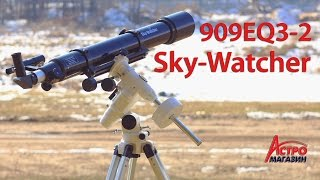 Обзор телескопа Sky Watcher 909 EQ3-2 Evostar 90