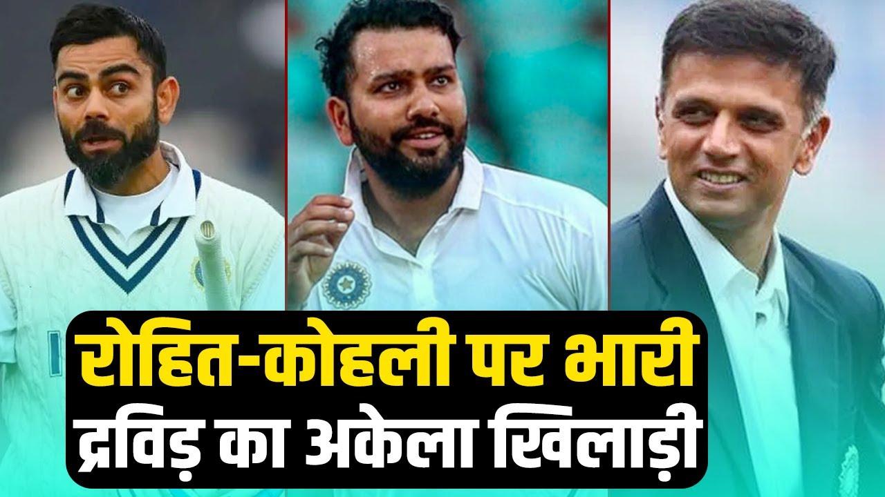 India को मिला ऐसा खिलाड़ी जो अकेले Rohit और Virat को देता है टक्कर